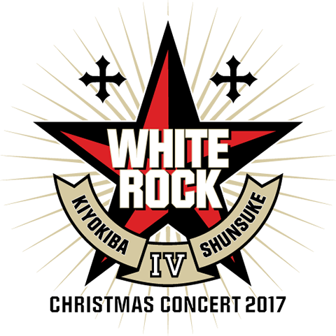 WHITE ROCK 2017 SPECIAL PAGE