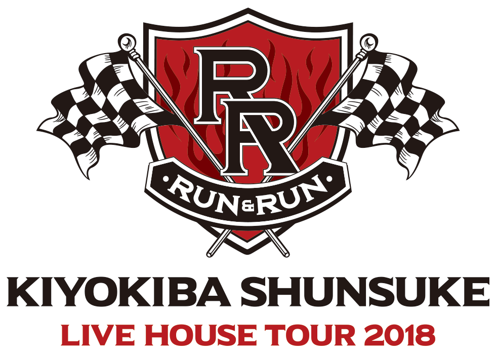 "LIVE HOUSE TOUR 2018 ""RUN & RUN"" ロゴ"