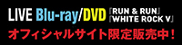 【SP】UTAIYA RECORDS RECORDS Blu-ray/DVD販売中!